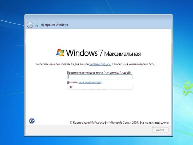 ustanovka windows 7 6